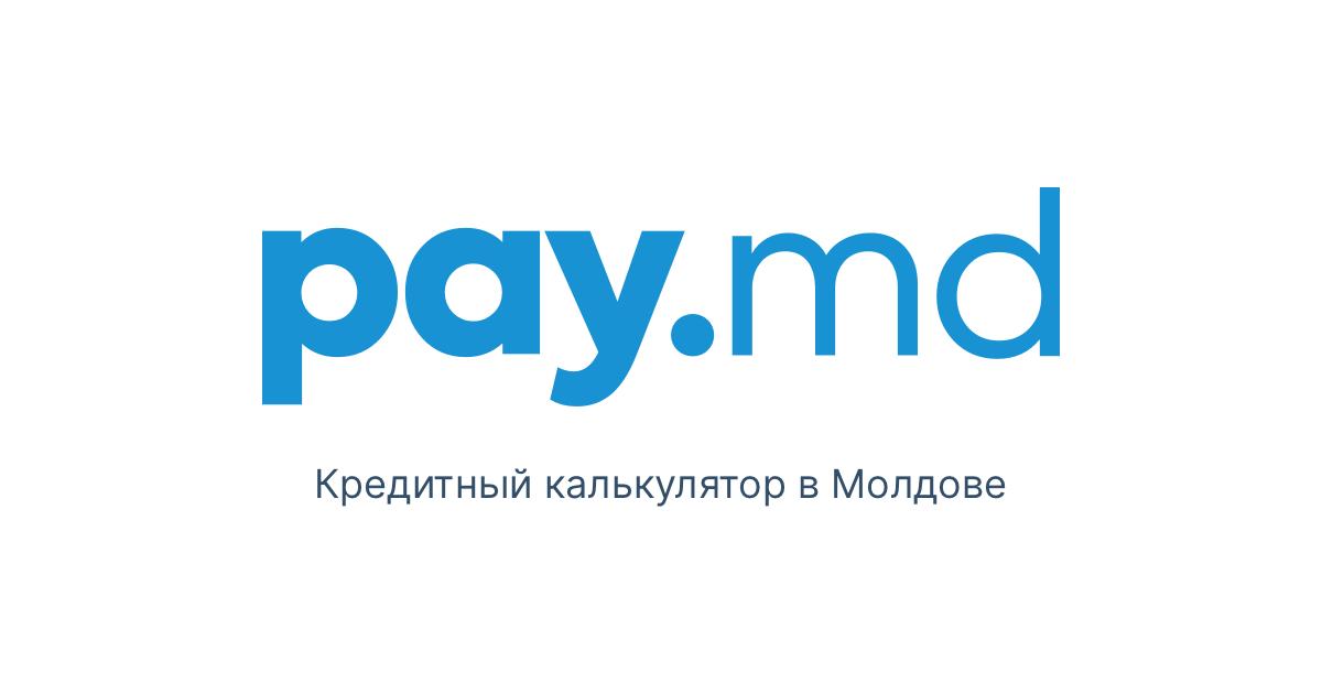 Восточный банк онлайн заявка на кредит наличными оформить онлайн заявку на